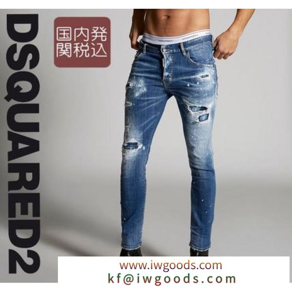 *DSQUARED2 激安スーパーコピー *Ripped White ブランドコピー商品 Spots Skater Jeans iwgoods.com:m7acr5