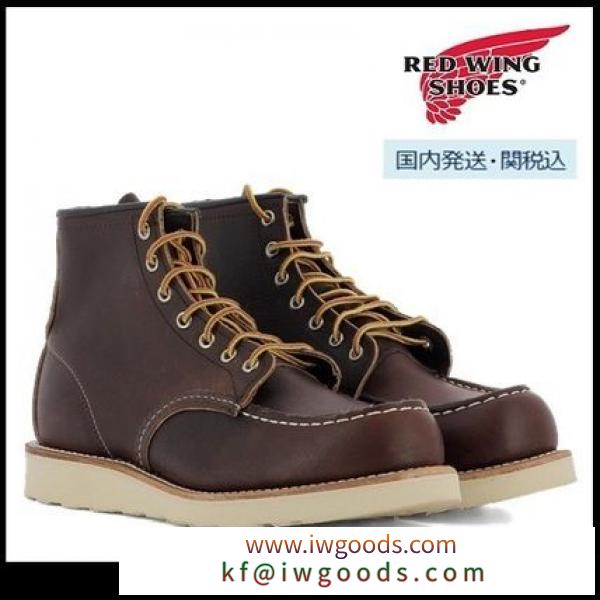 Red WING 激安スーパーコピー レースアップ ショートブーツ〈国内発送・関税込〉 iwgoods.com:pownfw