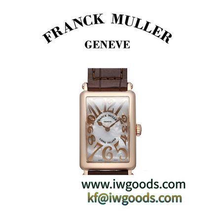 ★ FRANCK MULLER ブランドコピー商品 ★ ロングアイランド マザーオブパール 腕時計 iwgoods.com:jmpi1b-3