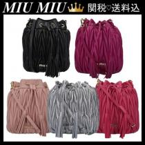MIU MIU QUILTED NAPPA LEATHER BUCKET BAG iwgoods.com:j63hdb