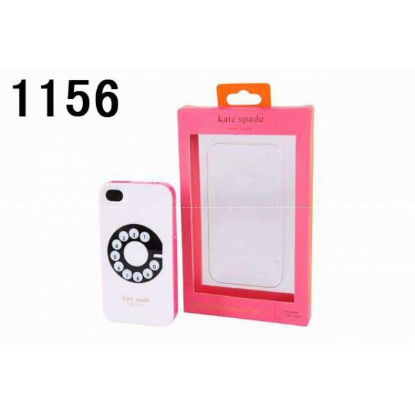 kate spade ケイトスペード iPhone 4S 専用ケースカバー (アイフォン4/4S カバー) ハイクォリティ